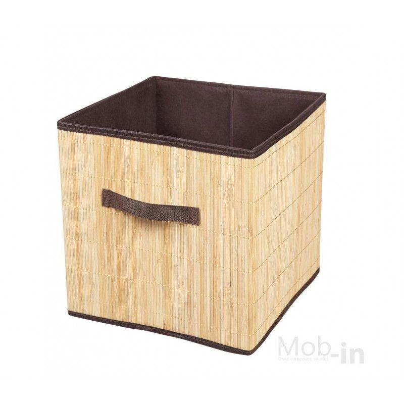 Boite De Rangement 30 Cm KUBIN Bambou